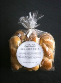 Koulourakia by Baklava Couture