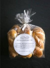 Koulourakia by Baklava Couture