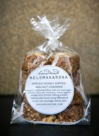 Melomakarona by Baklava Couture